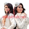 Duo Serigala - Sakura (curut.org)
