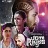Udta Punjab Full Movie Download Free