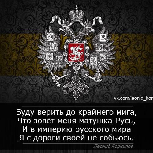 заставки на телефон скачать бесплатно россия № 58162 без смс