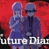 Mirai Nikki - Future Diary - Opening 1