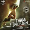Thani Oruvan - The Power of THE ONE By Harish