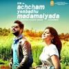 Avalum Naanum | Achcham Yenbathu Madamayada | A.R.Rahaman | iTunes Orginal Sound Track