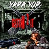 Working Out x YAPA YOP x JMO prod. KAPTAIN KERK