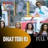 Dhat Teri KI ¦ Full Audio Song  ¦ Jeet ¦ Nusrat Faria ¦ Baba Yadav ¦ Badsha Bengali Movie 2016