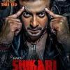 Harabo Toke ¦ Full Audio ¦ Shakib Khan ¦ Srabanti ¦ Shaan ¦ Shikari Bengali Movie 2016