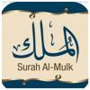 Al Quran With Urdu Translation