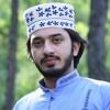 wo mera nabi hai Muhammad Daniyal umer
