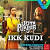 Udta Punjab (2016) - Download Mp3 Songs
