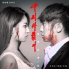 Daftar Lagu Yoo Se Yoon (세윤) - 우리 싸웠어 (We Fought)  (With Haeyong Of Almeng, Dahye Of BESTie) mp3 (3.59 MB) on topalbums