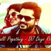 Thalli Pogathey Dj Deyo Remix Jack Styles Ft Jalal Achcham Enbadhu Madamaiyada Mp3