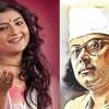 Nishi Nijhum- Aditi Munshi