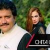 Chita Chola Se Dey Darzi  Naeem Hazarvi Songs 2016 (Daily92.Com) [Pakium.xyz]