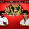 06 Dardar Kay Shadi Karnaa Nai {2K16 New Song} Dance Mix By DjVinod And DjAbhishek
