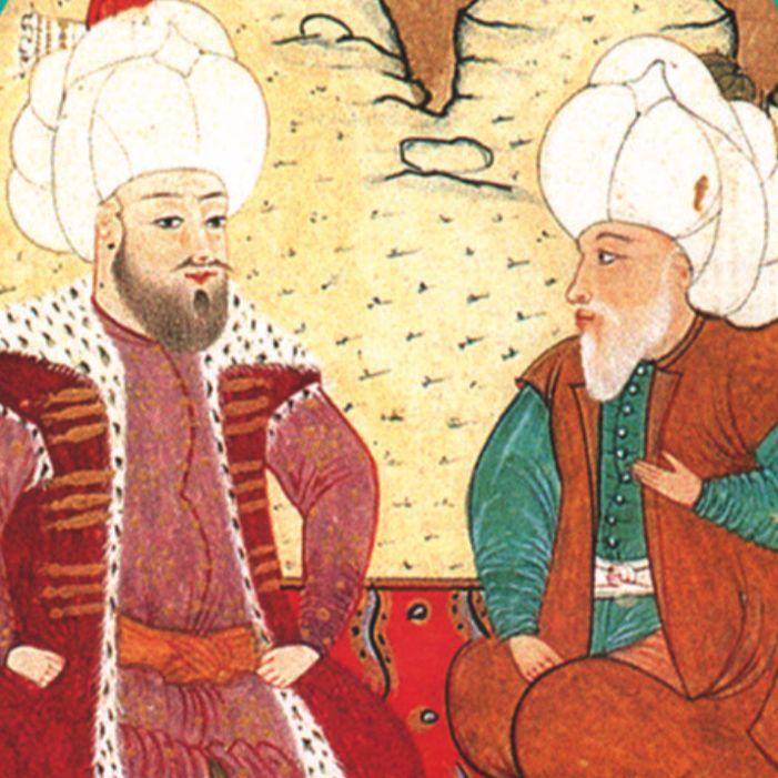 Ottoman Commentaries on Islamic Philosophy | Eric van Lit