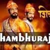 Shambhu Raje By Rahul