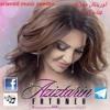 Fataneh - Aziztarin.oriental Music