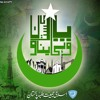 National Song Independence Day Pakistan