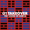 160814 Apple Music Beats1 - 'Takeover: The Sound of Korea' Ep.2 SHINee 샤이니 Interview CUT
