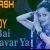 BAI VADYAVAR YA (ROADSHOW) DJ YASH & DJ ROY