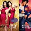 Ave Maria By- Kim Ah Joong (with Lyrics)