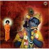 Balamukundashtakam - Krishna Janmashtami Special