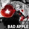 Bad Apple!! (English Cover)