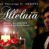 Alleluia (Christmas Hymn) - Dinesh Tharanga ft A N Stepz