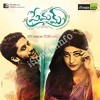 Evare song premam telugu movie 2016