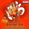 Sri Vinayaka Chavithi Pooja Vidhanam and Katha .MP3
