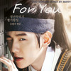 Daftar Lagu CHEN, BAEKHYUN, XIUMIN - 너를 위해 (For You) (Moon Lovers OST) (Thai Version Cover by M2NT9) mp3 (7.86 MB) on topalbums