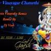Dj Vesh_veera Vinayaga Remix Mp3