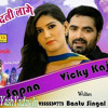 Badli Badli Laage [Haryanvi Best Dance Mix] Dj Ankur Dj Yash Audio Production