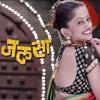 Bai Wadyavar Ya (DANCE MASTI MIX ) DJ KUNAL