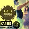 Kantik - Sean Paul Get Busy (Club Mix)
