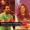 Baliye (Laung Gawacha), Quratulain Baloch & Haroon Shahid, Episode 2, Coke Studio 9
