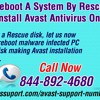 How To Reboot A System By Rescue Drive To Install Avast Antivirus On It?