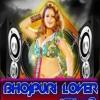 1. Bluetooth Dukhata (BR Mix) DJ Bablu Raj