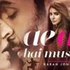 Latest Hindi Movie Song I Ae Dil Hai Muskil I Cover Song I Vipin Kumar Mishra I Arijit Singh