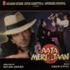 Aaja Meri Jaan - Title Song (1992) - R.D. Burman