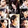 Daftar Lagu Avryzz(다비치)- Forgetting You - 그대를 잊는다는건 (Ost. Moon Lovers: Scarlet Heart Ryeo) Davichi mp3 (5.96 MB) on topalbums