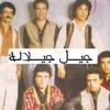 Track 3 - Laayoune Ayniya - Jil Jilala - 1976