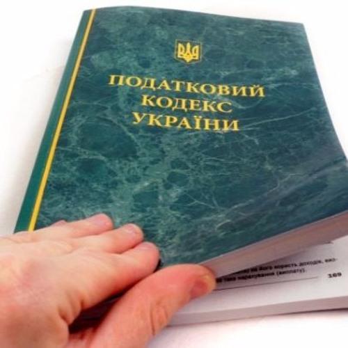 Статья 220 налогового кодекса заявления образец