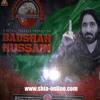 Badshah Hussain A.S Nadeem Sarwar 2017 Mp3 Download