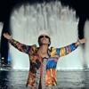 Bruno Mars 24K v Davy DMX - One For The Treble 80s oldskool DJJW remix