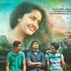 Malayalam Movie Premam BGM [Score : Looper Theme ,Music By : Rajesh Murugesan]