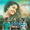 Malayalam Movie Premam BGM [Score : High Speed Drifting ,Music By :  Rajesh Murugesan]