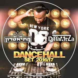 Dj YaMtZa & Theatre Club & Exlusive Disk & 20Y6-20Y7 להורדה