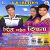 DEVRA CHHOS GAIL_DIL BHAIL DEEWANA_SINGER KUMAR SONU_K B CREATION 9798883168