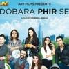 Lar Gaiyaan (Dobara Phir Se) - FULL AUDIO Song HD -Zarish Hafeez & Shiraz Uppal.mp3