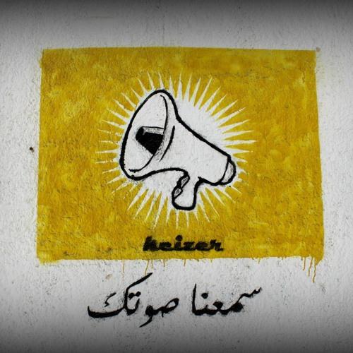 La (r)evolución de los medios en Egipto